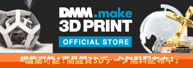 vntkg.make 3DPrint OfficialStore