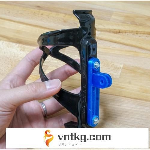 GoProアタッチメントに自転車のボトルケージ付けるやつ v2