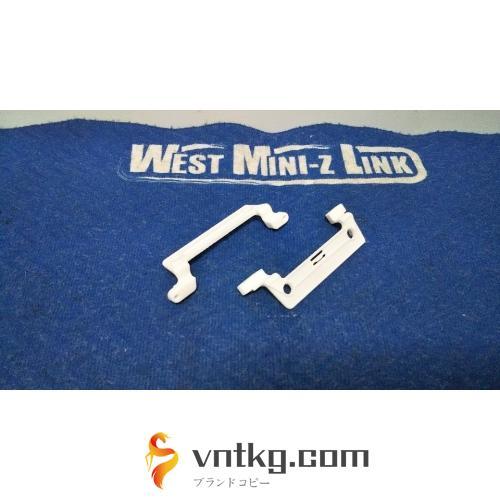 ミニッツ4x4 ボディマウントベース +5mm