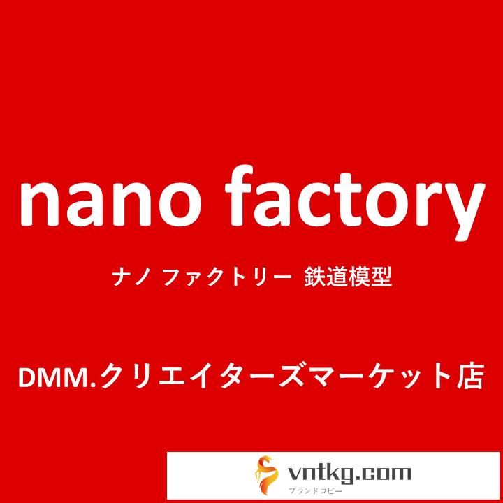 nano factory ナノファクトリー鉄道模型vntkg.CM店